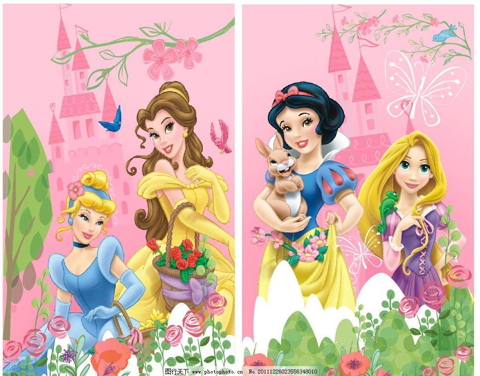 童话公主 公主 动画 白雪公主 cdr 矢量人物 儿童幼儿 矢量