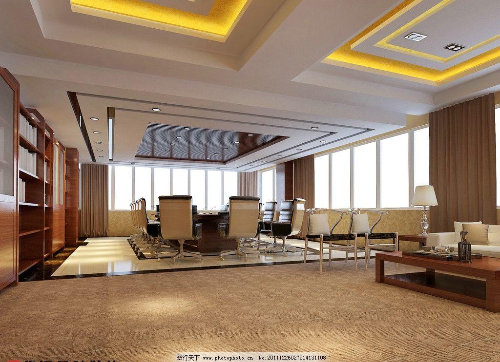 办公室效果图 凳子 地板 天花板 灯 办公桌 椅子 窗帘 沙发 室内设计图片