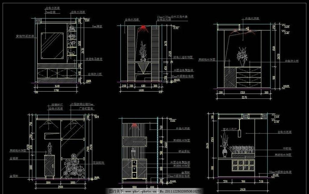 鞋柜 玄关素材 cad卧室立面图 油烟机 厨房立面图 cad素材 cad平面