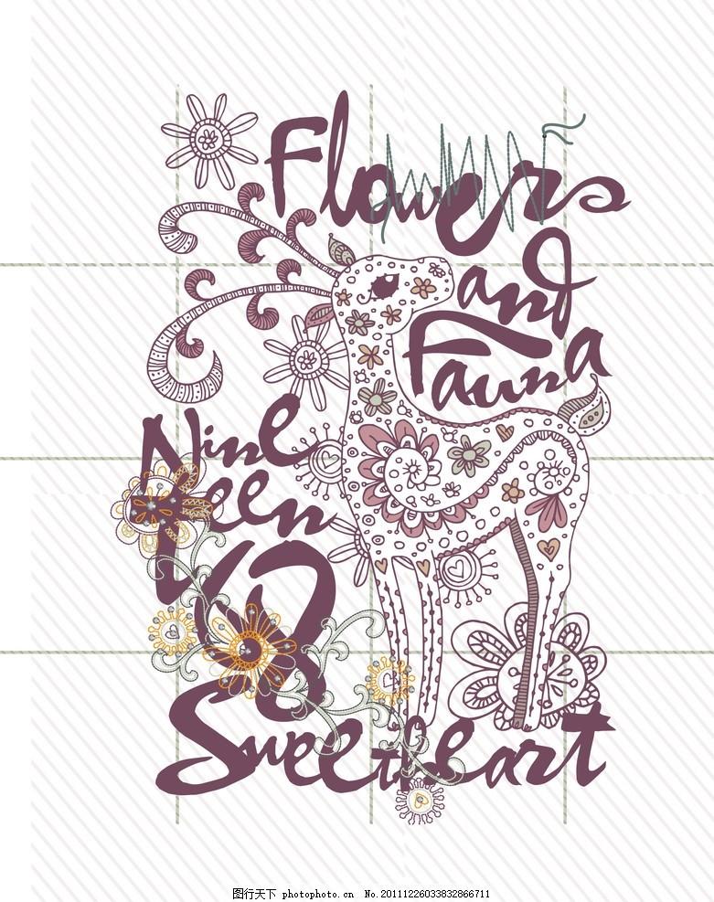 梅花鹿 绣花标 印花标 标 标志 logo 移门印花 绣花 服装设计 图案