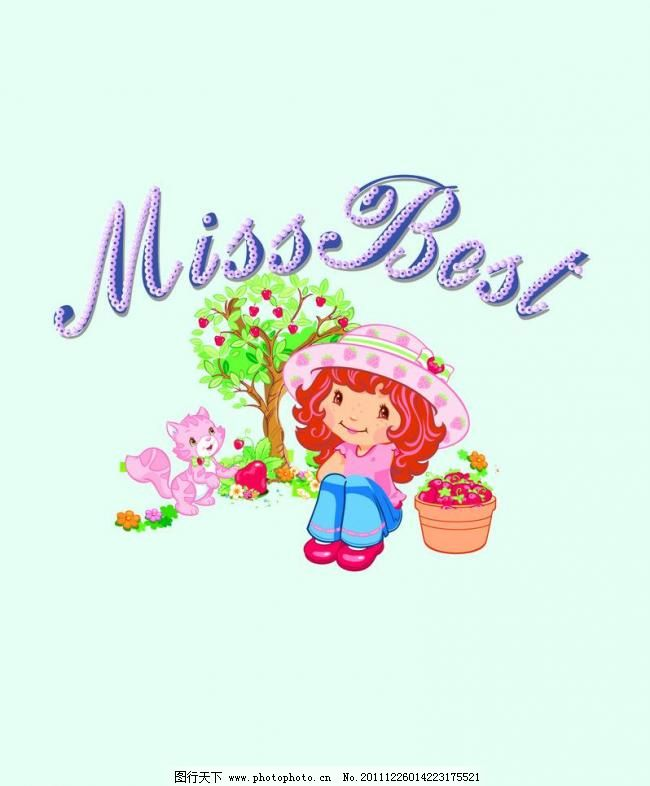 印花 绣花 服装设计 图案 标 标志 彩钻 潮流 儿童 服装素材