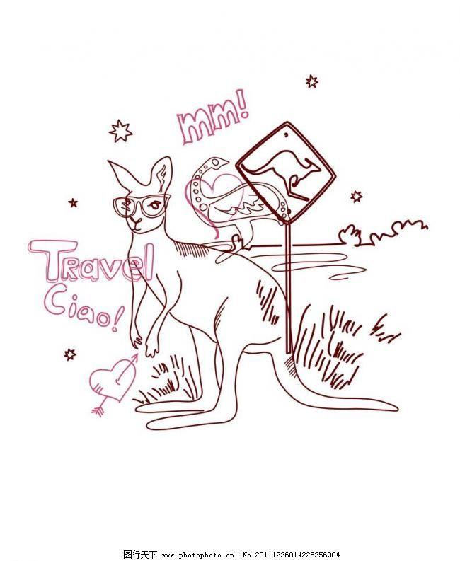 ai logo 标 标志 彩钻 潮流 袋鼠 动物 儿童 服装 袋鼠矢量素材 袋鼠
