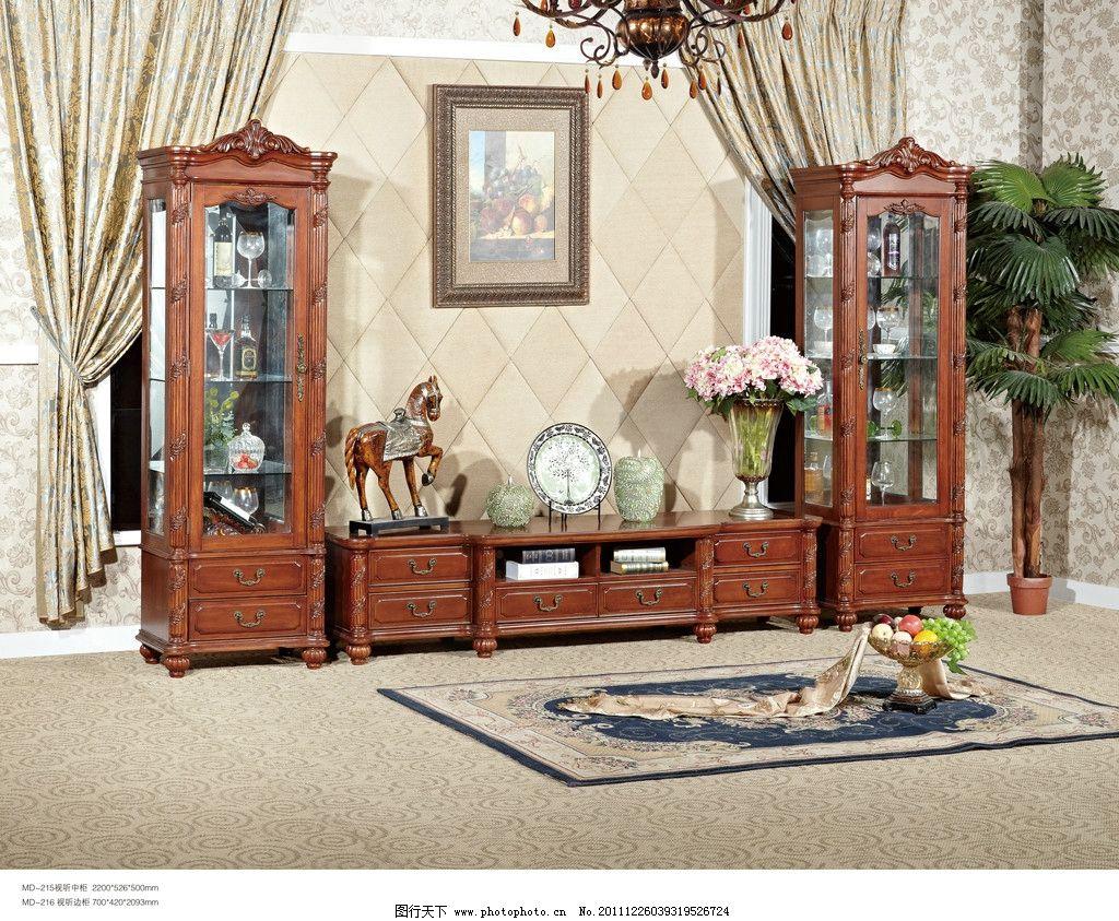美式 家具 家居 沙发      窗帘 室内设计 地毯 组合柜 室内摄影 建筑图片