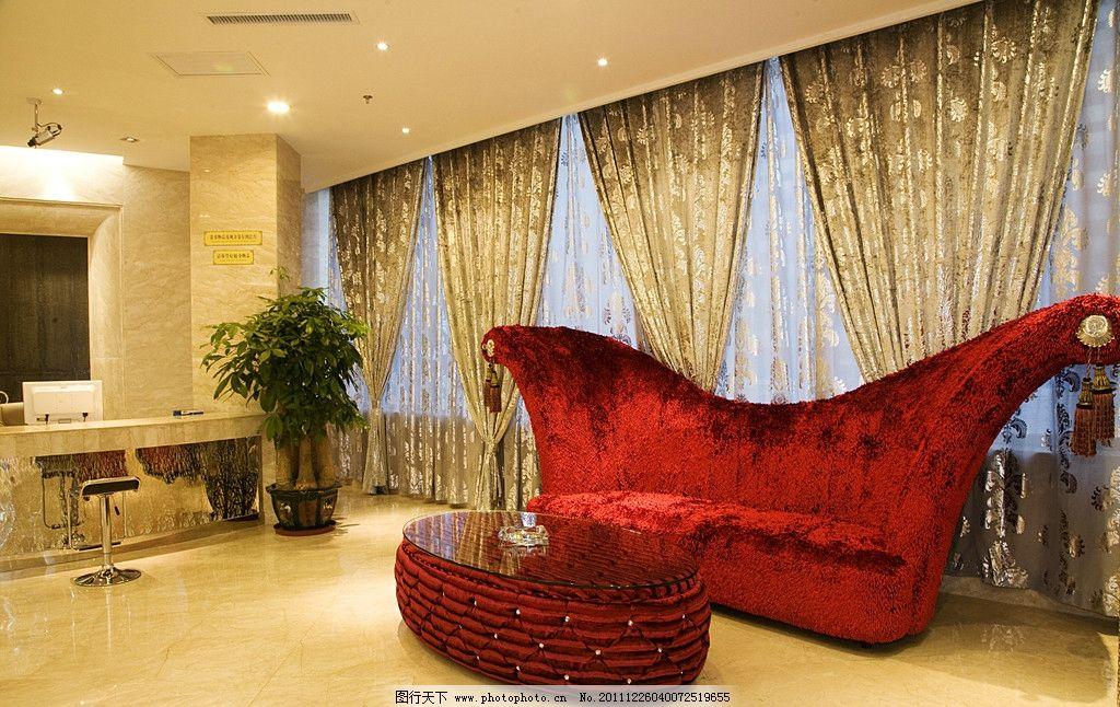 大厅 沙发 华丽 欧式 窗帘 酒店 商务场景 商务金融 摄影 240dpi jpg