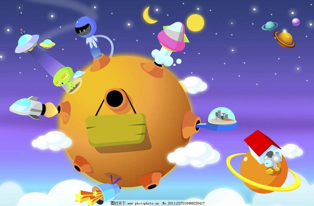 插画 可爱 蓝天 白云 星星 梦幻 高清 逼真 创意 月亮 火箭 ufo 星球