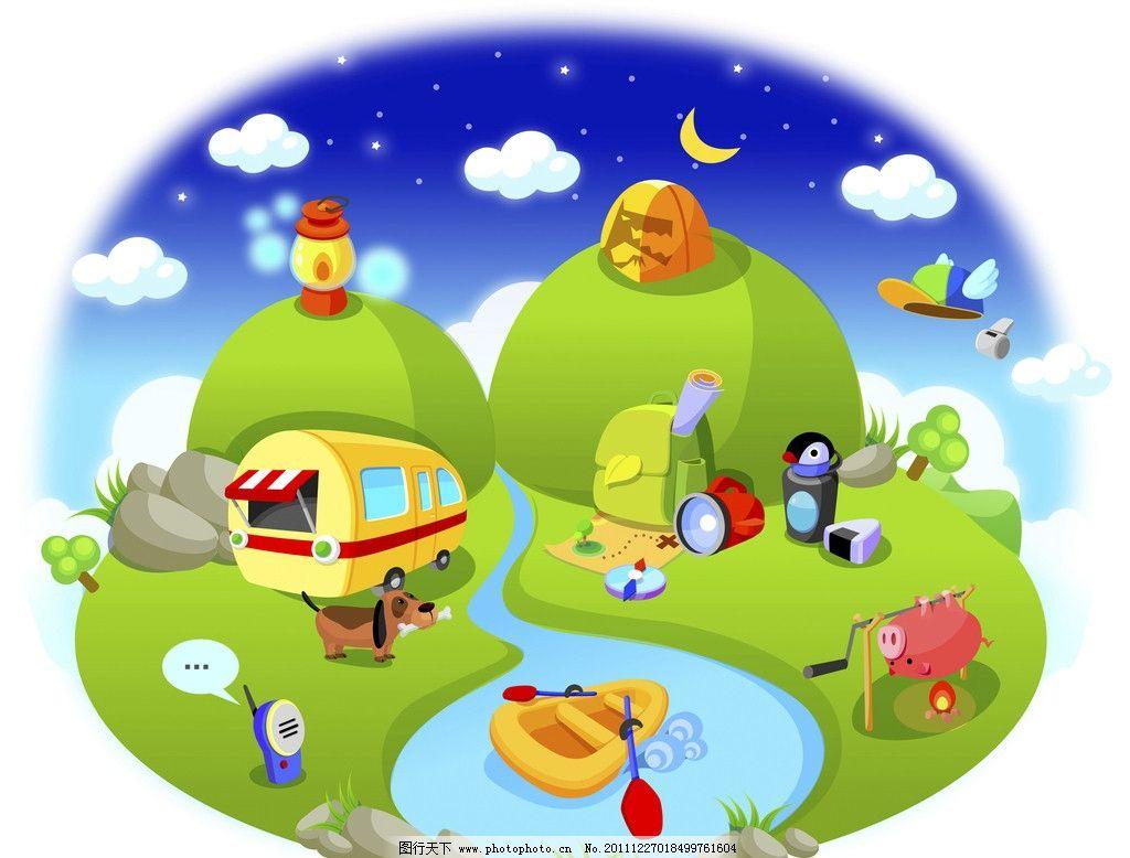 可爱 蓝天 白云 星星 梦幻 高清 逼真 创意 夜景 浪漫 月亮 小狗 小船