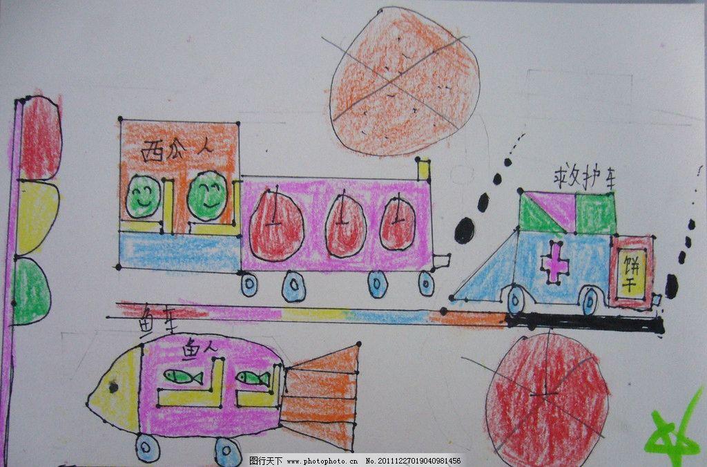 汽车 儿童画图片