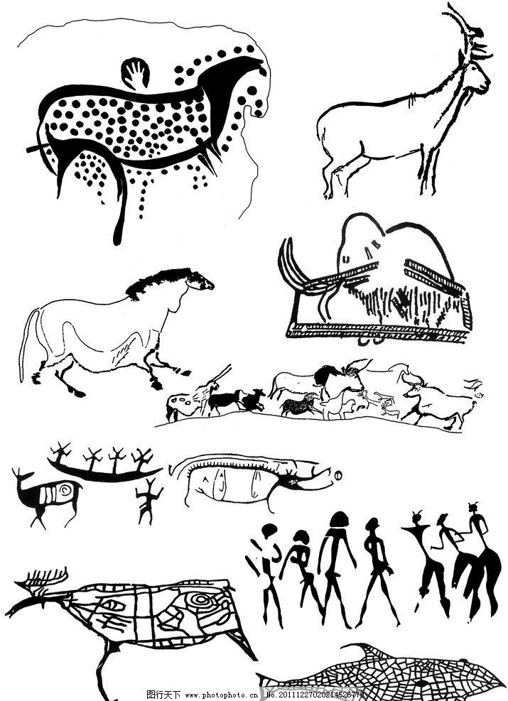 早期艺术动物狩猎图案 马 鹿 牛 羊 鱼 狩猎 纹饰 古代西方纹饰 古代