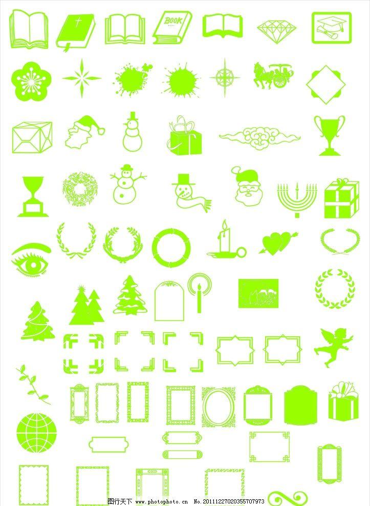 花边饰物 花纹 花边 矢量 边框 书本 砖石 礼物 雪人 圣诞树 圣诞老人