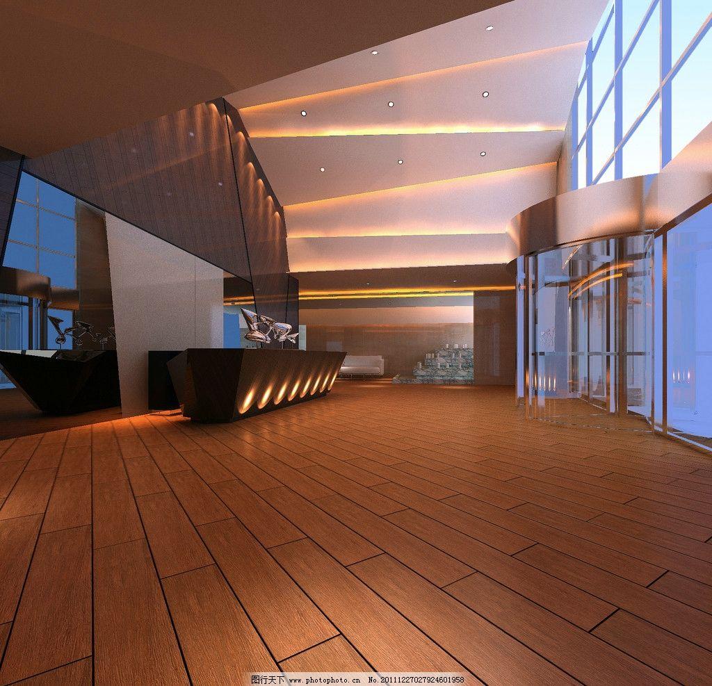 大厅 展厅 木地板 室内设计 前台 环境设计 设计 72dpi jpg