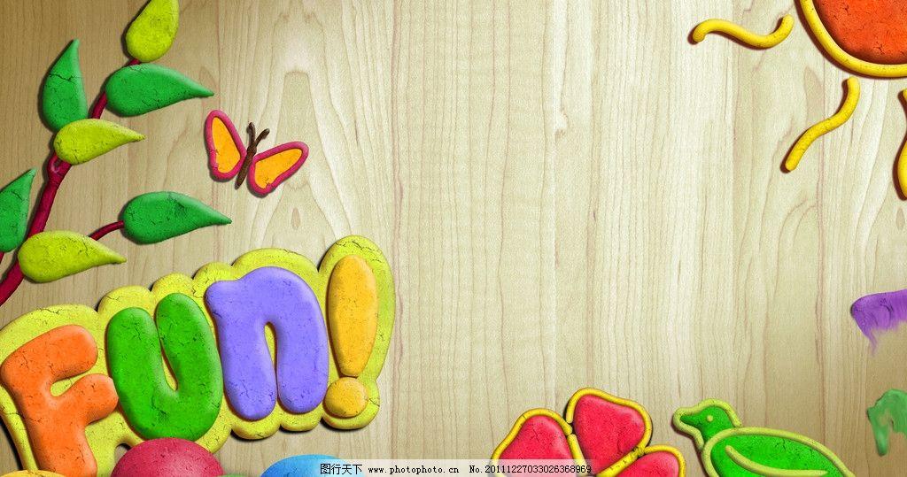 卡通画 水彩画 橡皮泥 太阳 绿叶 蝴蝶 昆虫 英文字母 鲜花