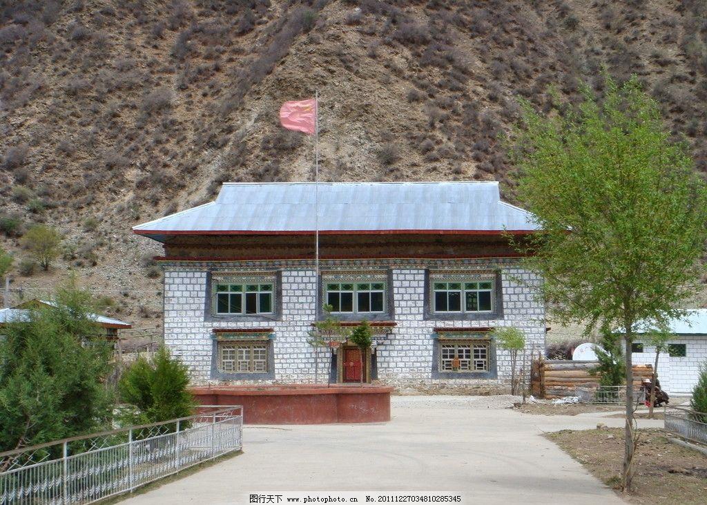 小房子 房子 绿树 绿叶 旗子 风景 国内旅游 旅游摄影 摄影 72dpi jpg