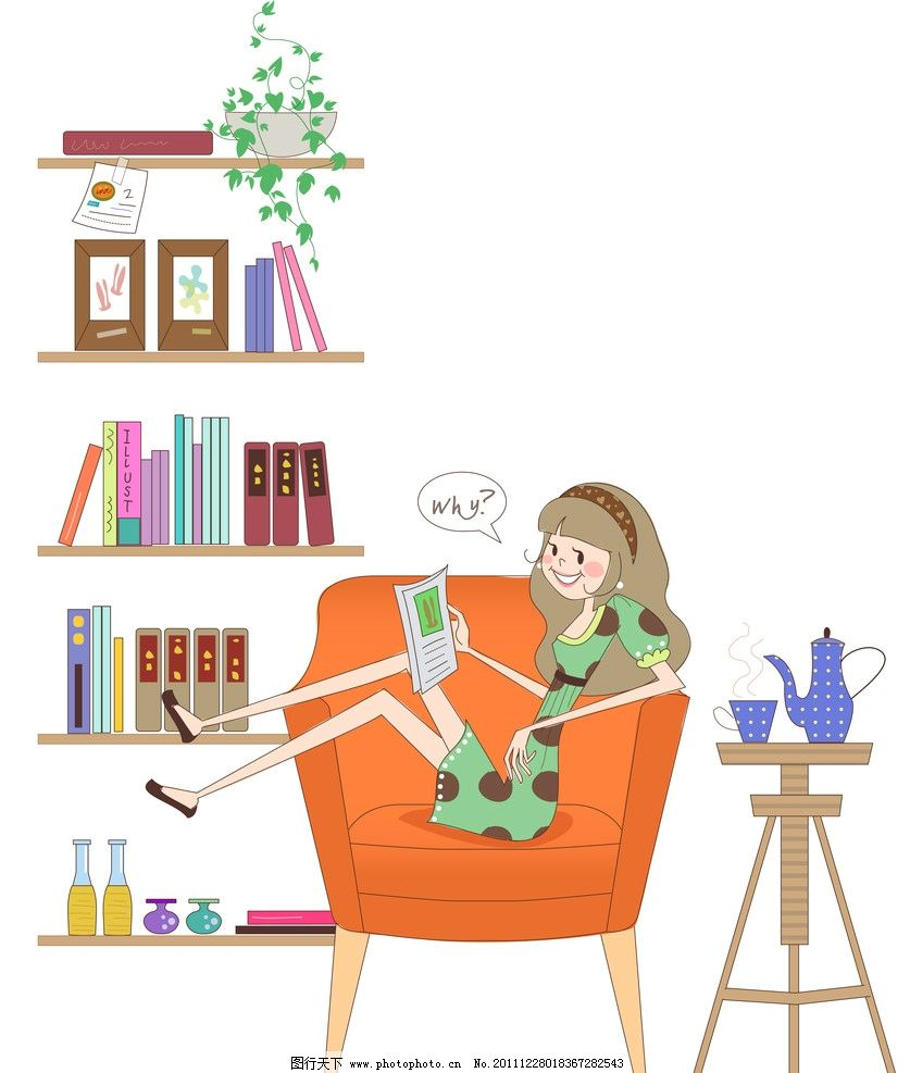 简笔 插话 漫画 可爱 沙发 书房 书架 书本 茶壶 动漫人物 动漫动画