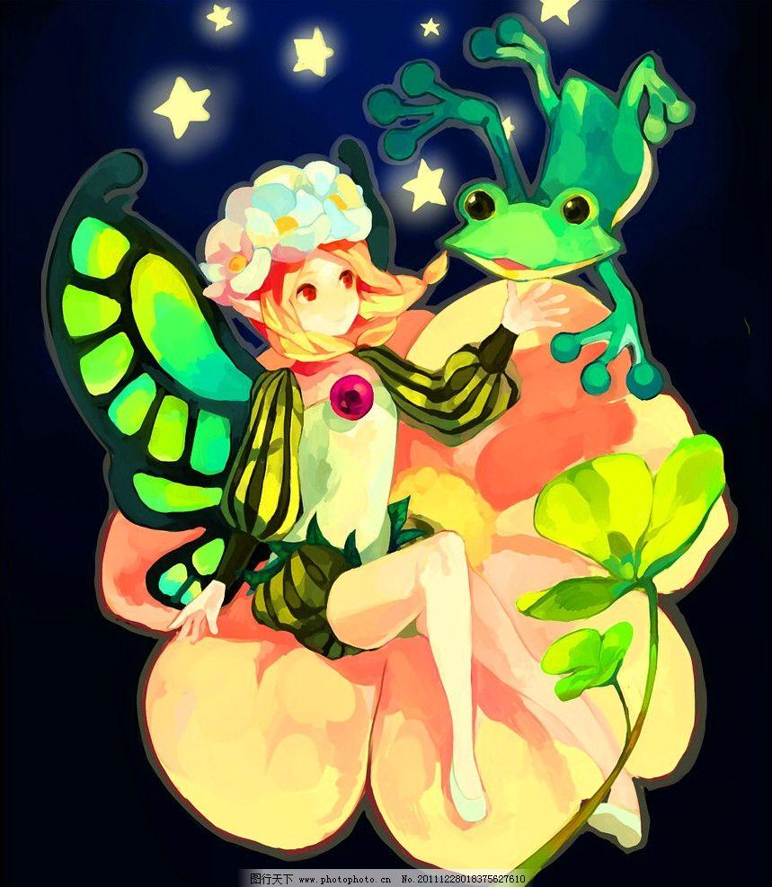 蝴蝶女孩 蝴蝶 女孩 青蛙 玄幻 童话 卡通 绘本 手绘 艺术 油画 趣味