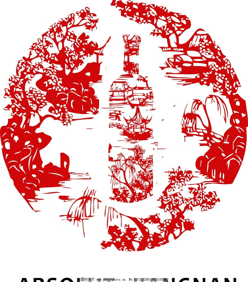 剪纸江南 中国风 剪纸 凉亭 河 传统文化 文化艺术 设计 300dpi jpg