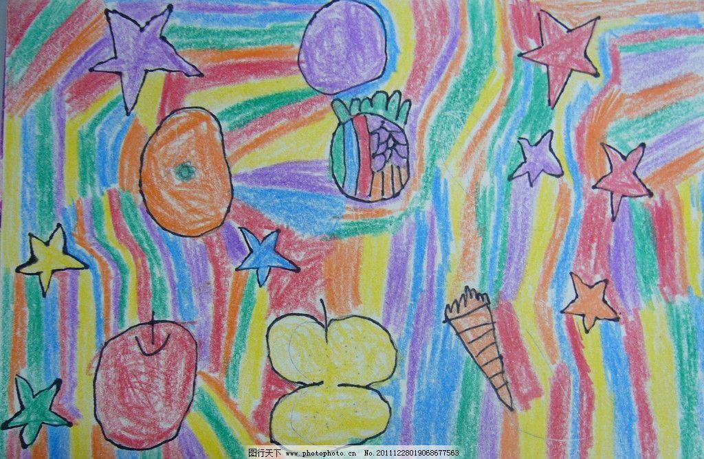 儿童画水果图片
