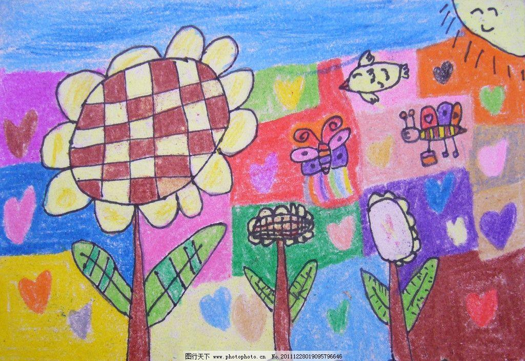 向日葵 儿童画 小鸟 蝴蝶 太阳 绘画书法 文化艺术 设计 72dpi jpg