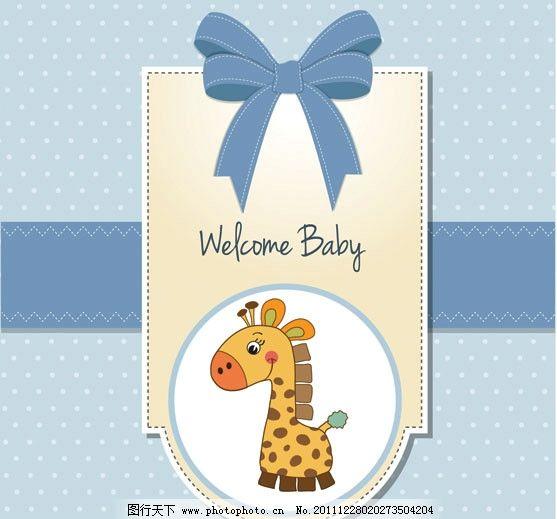 可爱婴儿卡通插画背景 可爱 婴儿 儿童 卡通 动物 长颈鹿 温馨 底纹 背景 矢量素材 PES 动感背景矢量素材 底纹背景 底纹边框 矢量 EPS