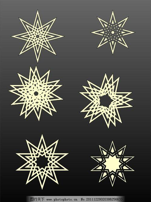 五角星窗花剪纸步骤图解