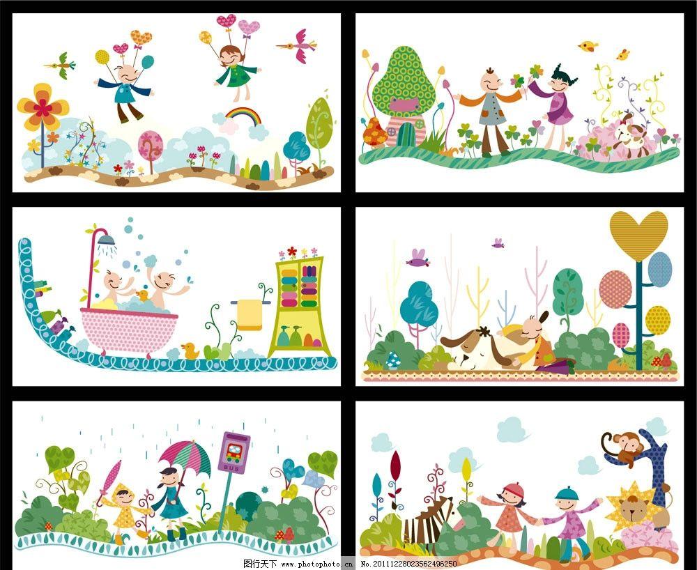 两人世界 爱情 蝴蝶 气球 小鸟 雨伞 猴子 矢量儿童画卡通画 儿童幼儿