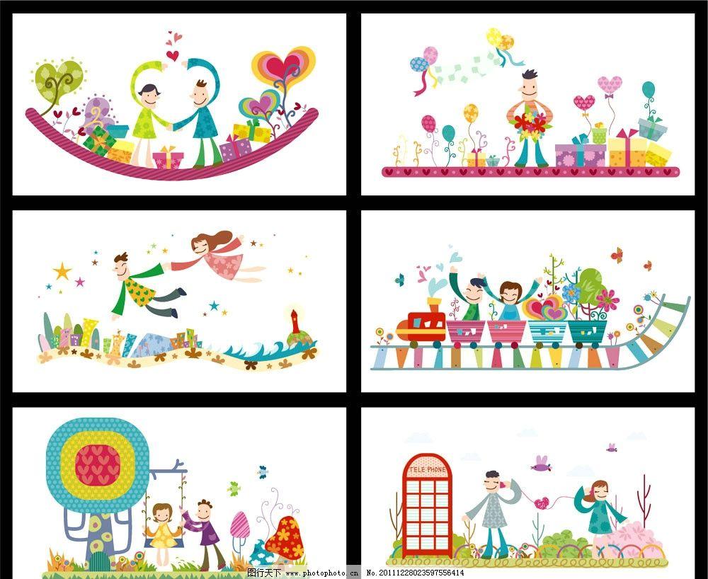 儿童画 卡通画 剪纸画图片_儿童幼儿_人物图库_图行-开学季校园幼儿