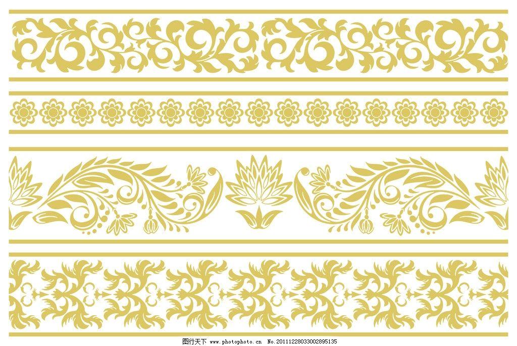 英伦花边 英伦 高贵 欧式 金色 金属 边框 psd分层素材 源文件 600dpi