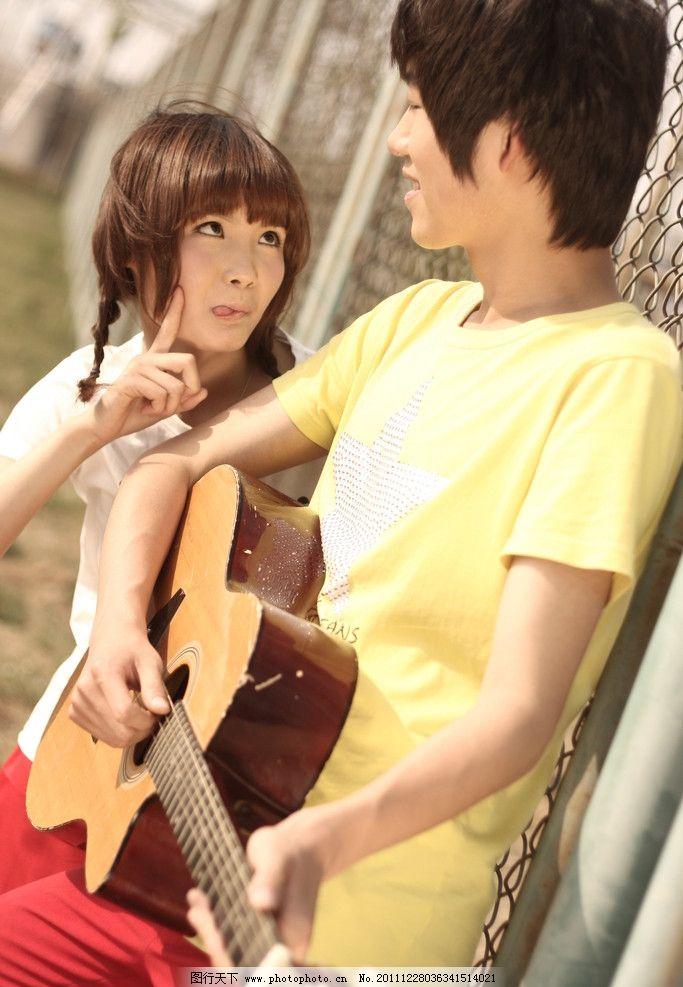 非主流 情侣 唯美 写真 帅哥 美女 浪漫 意境 吉他 聊天 凝视 可爱 调