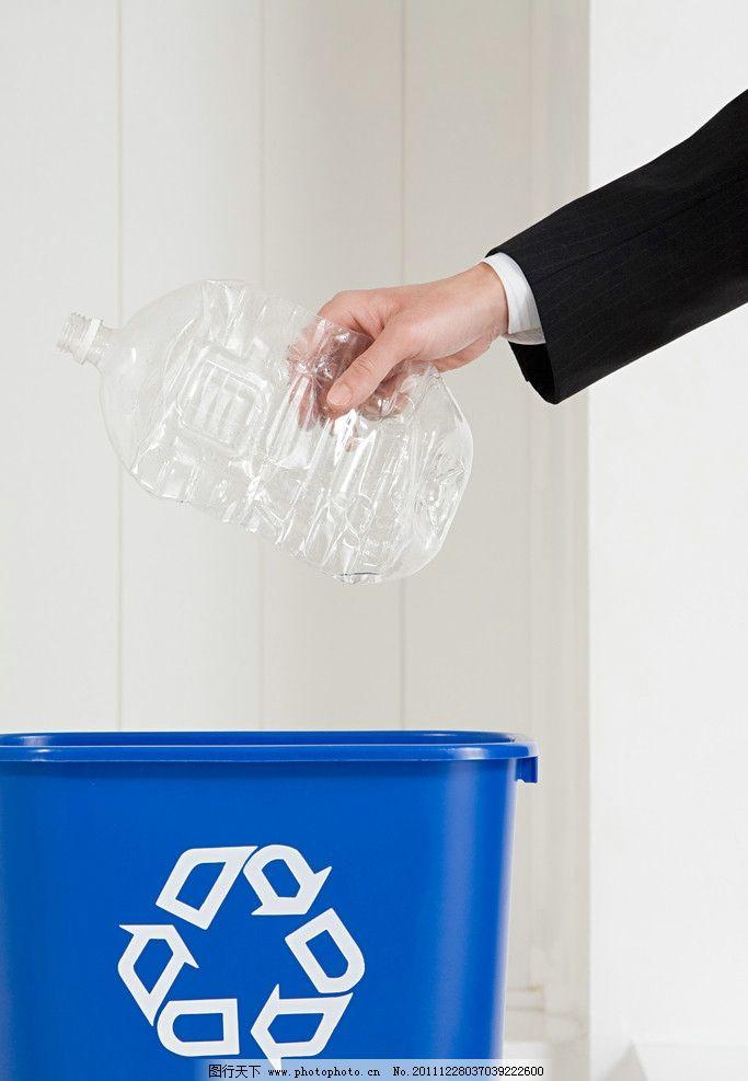 丢垃圾 废品 回收 垃圾桶