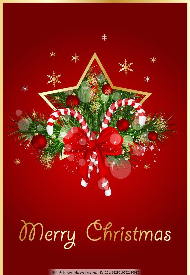 红色圣诞背景 蝴蝶结 星星 五角星 松树枝 拐杖 圣诞球 时尚