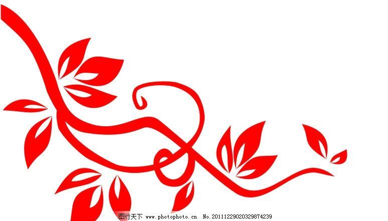 红色叶子树藤 红叶 枫叶 树叶 树藤 花藤 红色 叶子 树枝 花纹 矢量