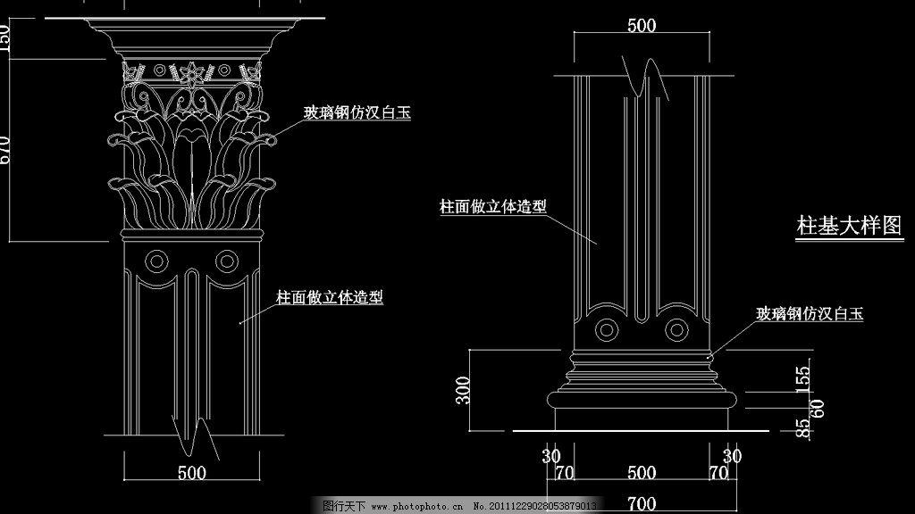 素材 装修 装饰 施工图 立面图 剖面图 西式 欧式 装修设计 窗套 檐线