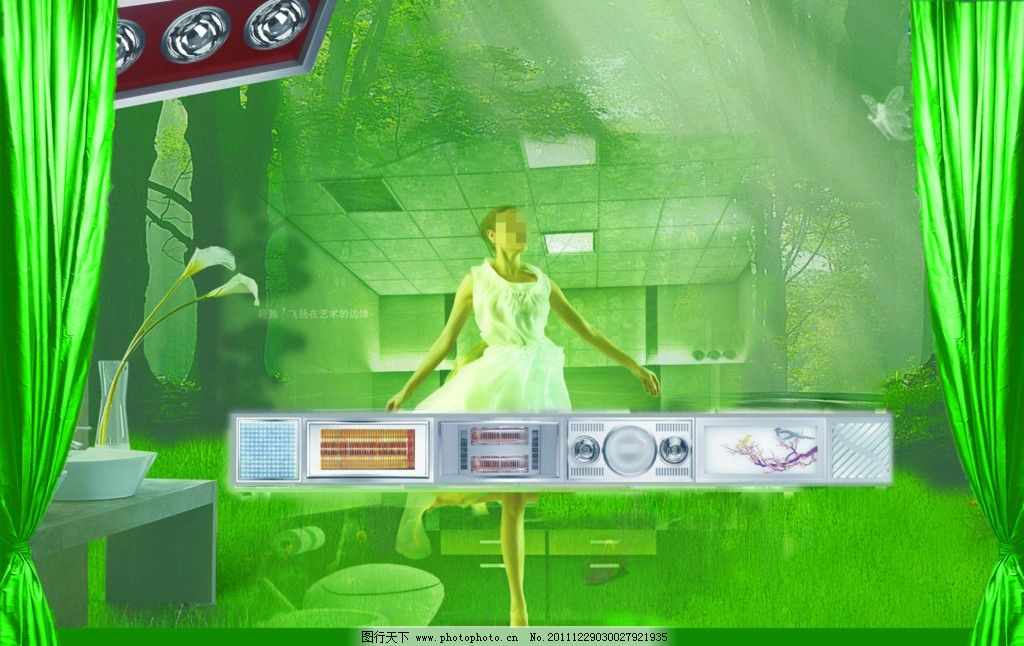 欧派集成吊顶 绿色窗帘 吊顶 浴霸 森林 人物 海报设计 广告设计模板