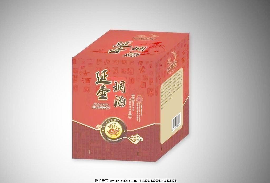 高档包装 广告设计 酒包装 礼品盒 稠酒包装矢量素材 稠酒包装模板