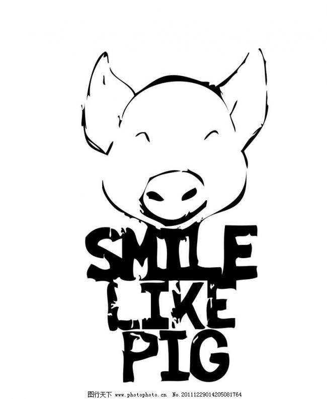 ai logo 标 标志 彩钻 潮流 动物 儿童 服装 服装设计 猪头矢量素材