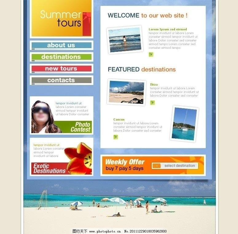旅游网页设计图片