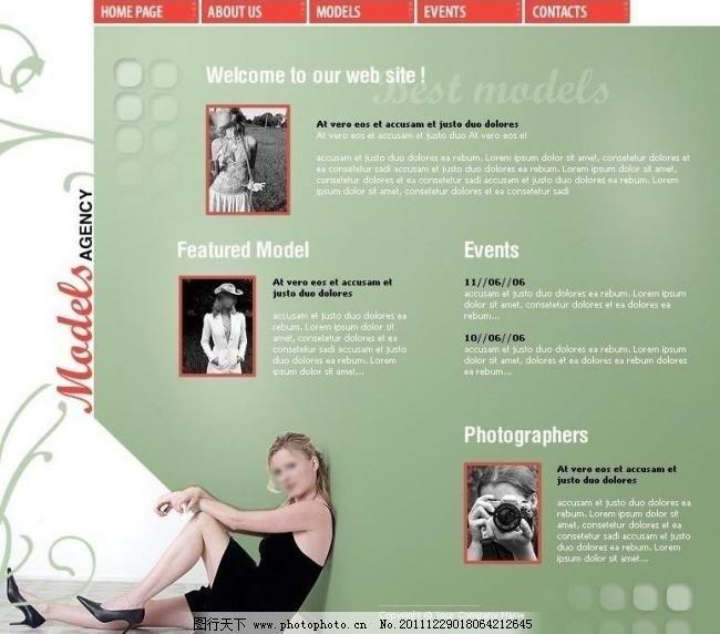 网站设计 网页模板 网站模板 简约 时尚 绿色 浅绿色 首页设计 论坛