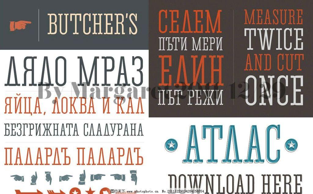 摄影图库 旅游摄影 人文景观  瘦高英文设计字体 清晰 锐利 细长 艺术