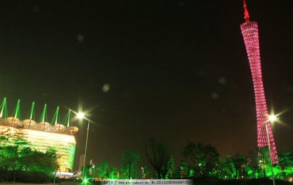 广州 风景 摄影 山水风景 城市风光 广州塔 夜景 建筑 高塔 建筑摄影