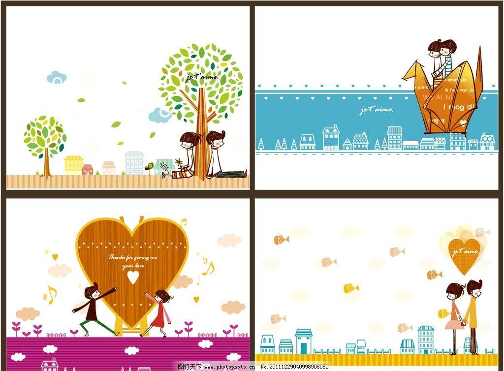 系列卡通画 千纸鹤 大树 城市 风景 矢量儿童画卡通画 儿童幼儿 矢量