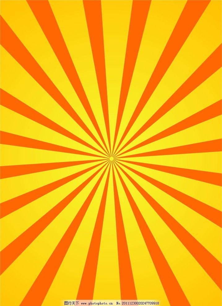 光芒太阳能热水器控制器接线图