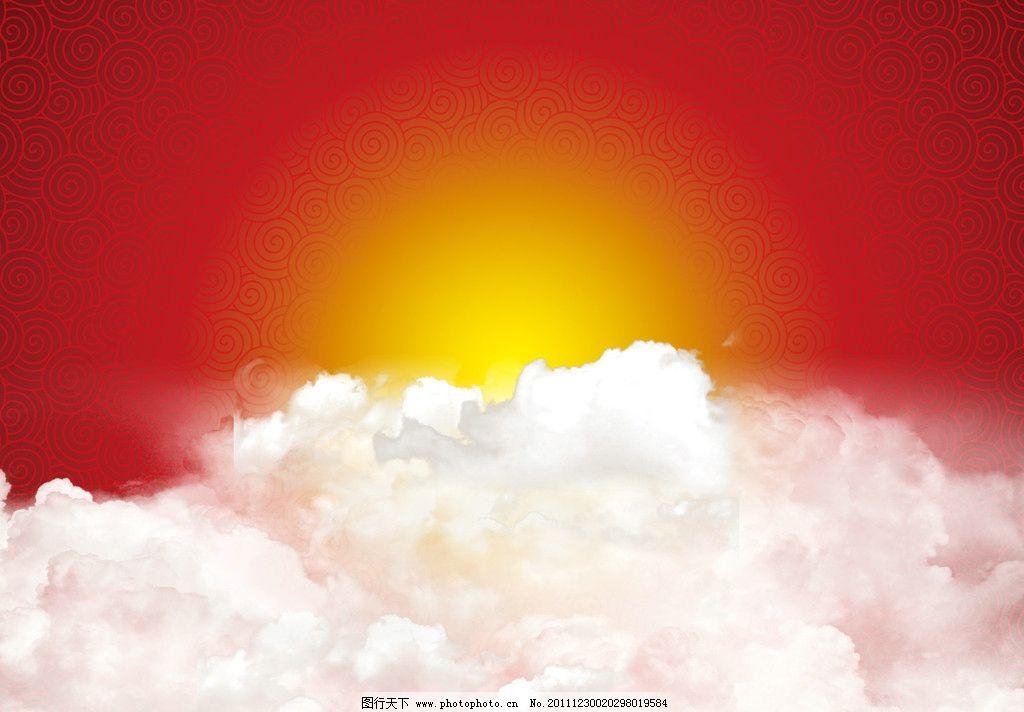 红色背景 祥云 古典花纹 白云 背景底纹 底纹边框 设计 300dpi jpg