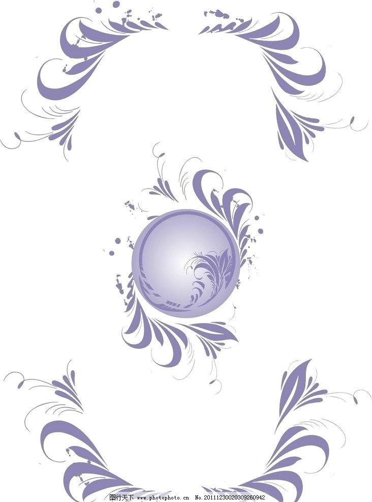 花纹 矢量 圆形 羽毛 花纹花边 底纹边框