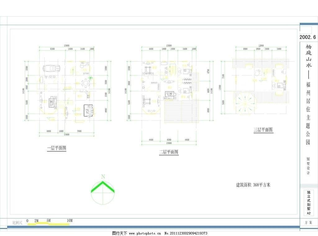 福州居住主题公园 独栋别墅 cad图 cad dwg 图纸 平面图 素材 装修