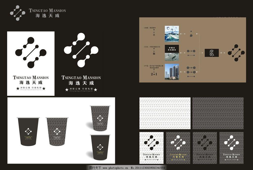 企业VI设计图片家具设计与制造必考的证图片