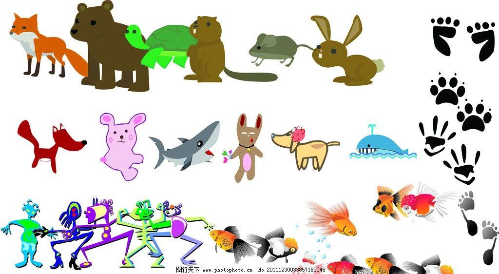 各种失量卡通动物 金鱼 各种脚印 鲨鱼 兔子 鹿 乌龟 老鼠 机器人