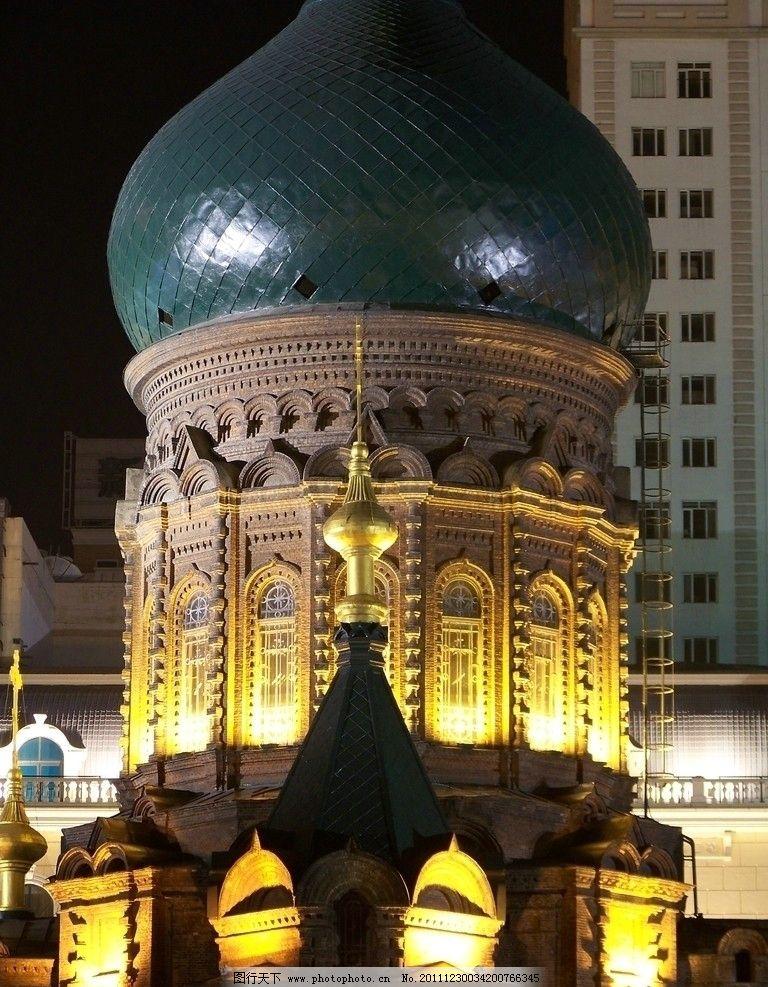 拜占庭式建筑 洋葱头式大穹顶 俄罗斯建筑 火焰形尖券窗 十字架 玻璃