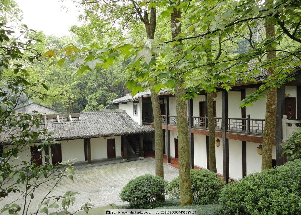 小院 院子 小屋 樹木 房子 綠樹 南山植物園 山水風景 自然景觀 攝影