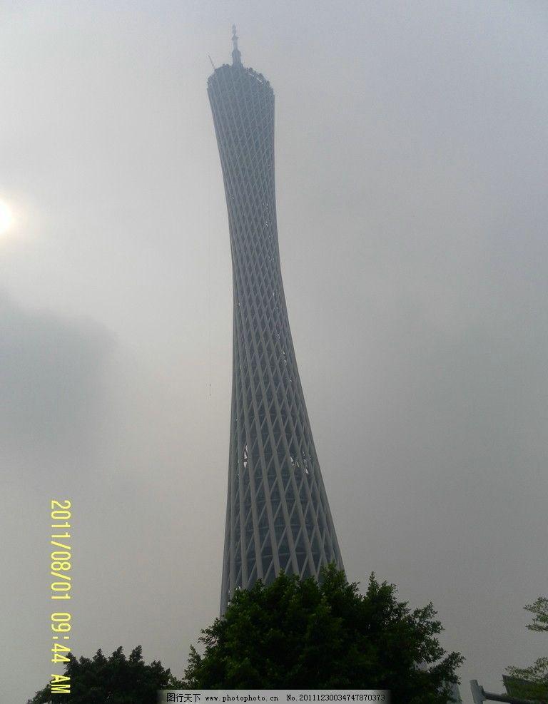 广州标志性建筑图片