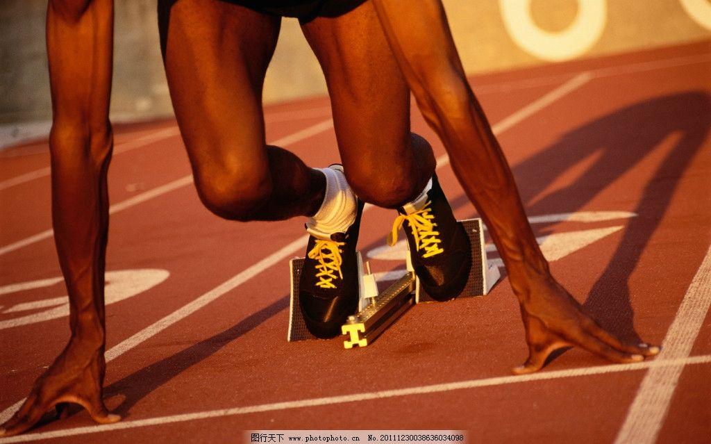 黑人跑步矢量图