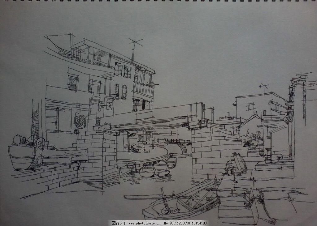 建筑速写 建筑 速写 河流 小船 美术绘画 文化艺术 摄影 72dpi jpg